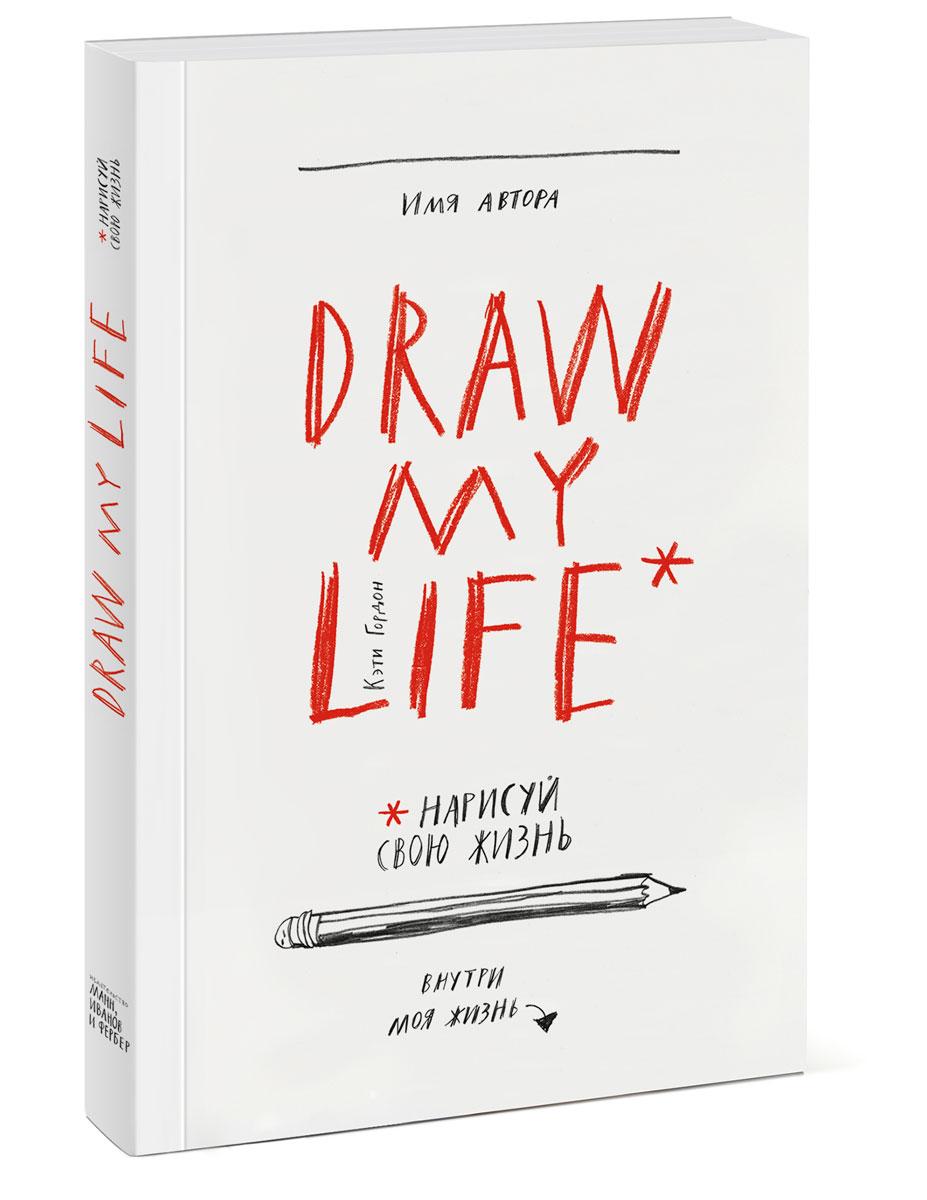 Кэти Гордон Draw my life football my life
