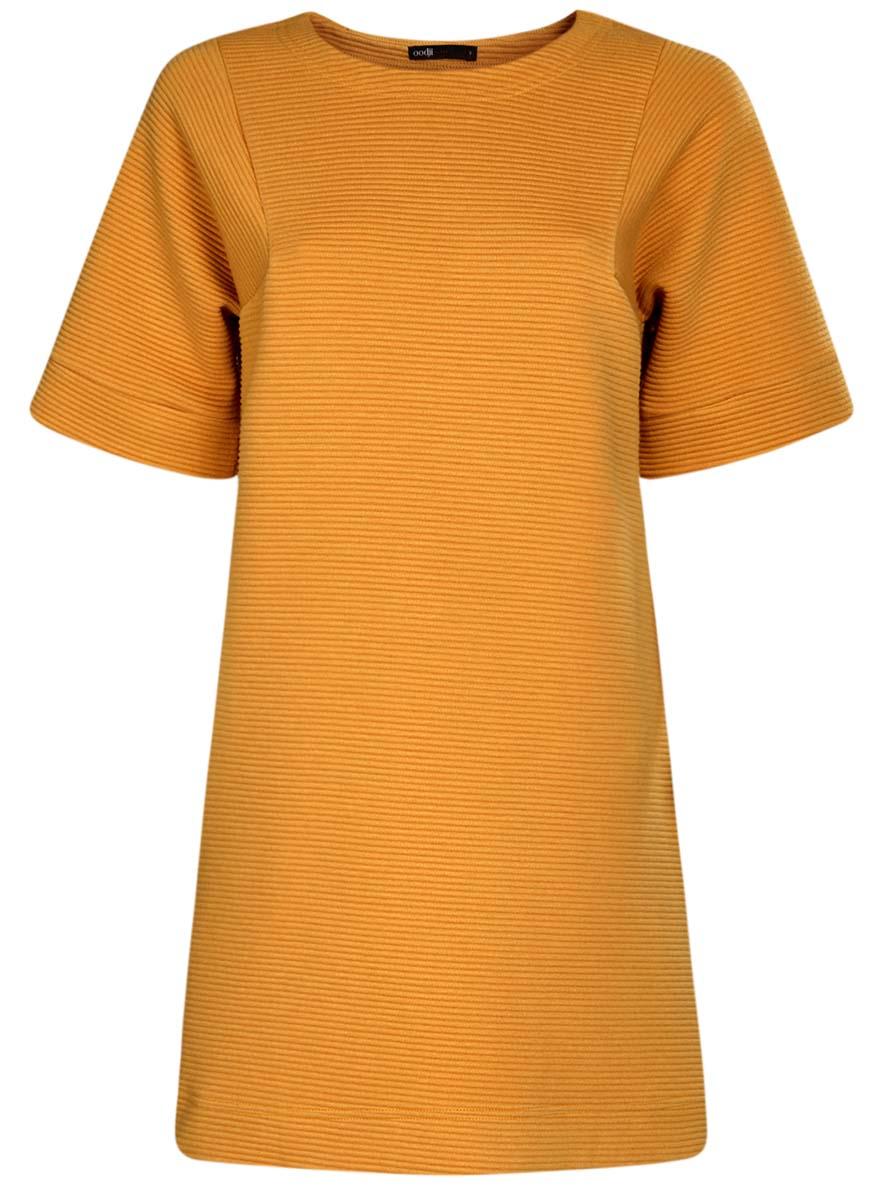 Платье oodji Ultra, цвет: желтый. 14008017/45987/5200N. Размер S (44)14008017/45987/5200NСтильное платье oodji Ultra изготовлено из высококачественного комбинированного материала, мягкого и нежного на ощупь. Модель свободного кроя с круглым вырезом горловины, карманами по бокам и рукавами-кимоно.