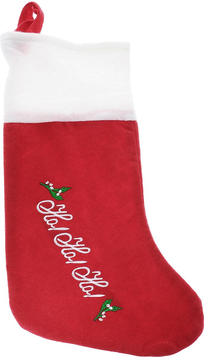 Мешок для подарков Winter Wings Носок, 47 х 24,5 смN02005Новогодний мешочек Winter Wings Носок, выполненный из полиэстера, декорирован вышивкой Ha! Ha! Ha!. Этот праздничный аксессуар предназначен специально для новогодних и рождественских подарков. С помощью петельки его можно подвесить в любое понравившееся место.Традиция класть подарки в новогодние чулки (в Европе эти же чулки называются рождественскими) появилась в нашей стране относительно недавно, но уже пользуется популярностью. Чулки, как и другие новогодние украшения, создают в доме атмосферу тепла и уюта, сближая всю семью. Особенно эта традиция приводит в восторг детей. Да и взрослому будет не менее интересно получить подарок в такой оригинальной упаковке.Размер изделия: 47 х 24,5 см.