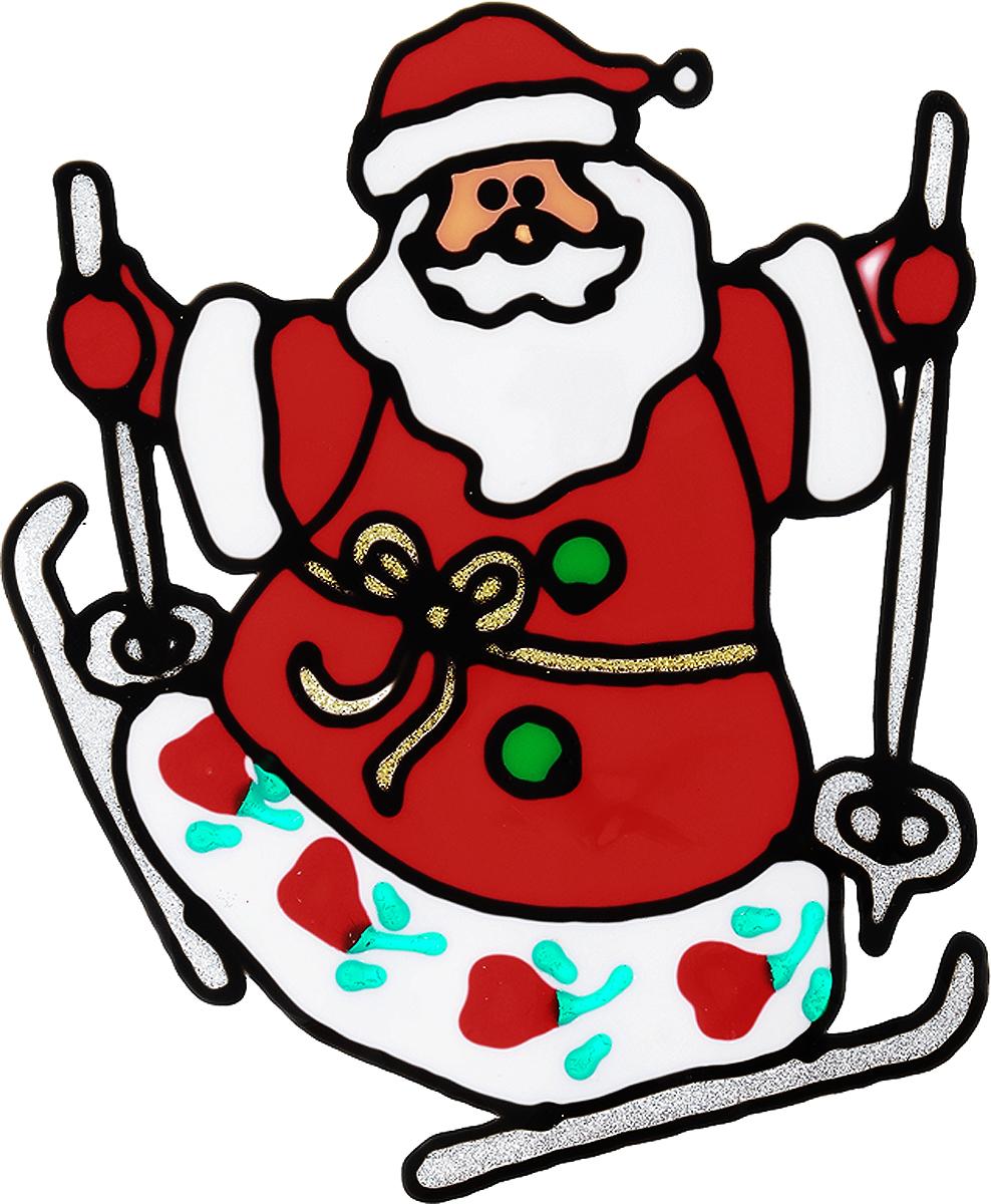 Украшение новогоднее оконное Winter Wings Дед Мороз на лыжах, 16 х 18 смN09310Новогоднее оконное украшение Winter Wings Дед Мороз на лыжах поможет украсить дом к предстоящим праздникам. Наклейка изготовлена из ПВХ.С помощью этих украшений вы сможете оживить интерьер по своему вкусу, наклеить их на окно, на зеркало или на дверь.Новогодние украшения всегда несут в себе волшебство и красоту праздника. Создайте в своем доме атмосферу тепла, веселья и радости, украшая его всей семьей. Размер наклейки: 16 х 18 см.