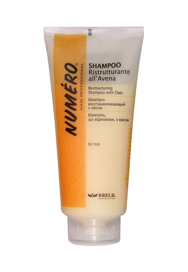 Brelil Шампунь с вытяжкой из овса Numero Oat Shampoo, 300 мл brelil numero curl маска с оливковым маслом для вьющихся и волнистых волос 1000 мл
