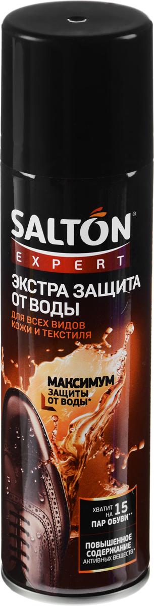 Средство для защиты обуви от воды Salton Expert, 250 мл