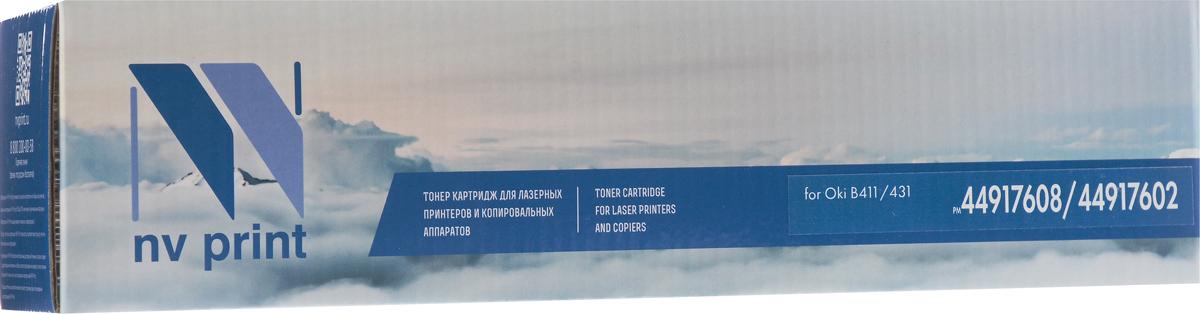 NV Print 44917608/44917602, Black тонер-картридж для Oki 431/MB491NV-44917608/44917602Совместимый лазерный картридж NV Print 44917608/44917602 для печатающих устройств Oki - это альтернатива приобретению оригинальных расходных материалов. При этом качество печати остается высоким. Картридж обеспечивает повышенную чёткость чёрного текста и плавность переходов оттенков серого цвета и полутонов, позволяет отображать мельчайшие детали изображения.Лазерные принтеры, копировальные аппараты и МФУ являются более выгодными в печати, чем струйные устройства, так как лазерных картриджей хватает на значительно большее количество отпечатков, чем обычных. Для печати в данном случае используются не чернила, а тонер.