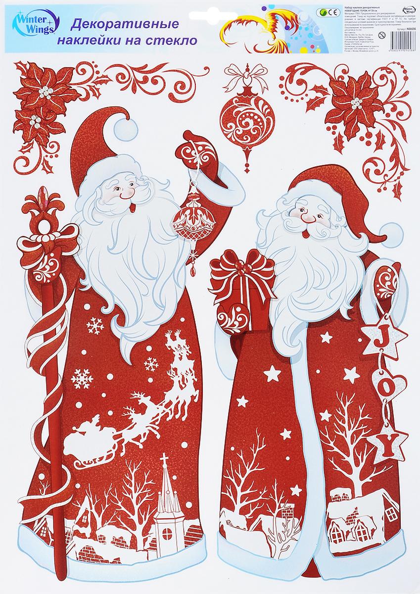Украшение новогоднее оконное Winter Wings Новогодние герои, 5 штN09356Новогоднее оконное украшение Winter Wings Новогодние герои поможет украсить дом к предстоящим праздникам. Наклейки изготовлены из ПВХ.С помощью этих украшений вы сможете оживить интерьер по своему вкусу, наклеить их на окно, на зеркало или на дверь.Новогодние украшения всегда несут в себе волшебство и красоту праздника. Создайте в своем доме атмосферу тепла, веселья и радости, украшая его всей семьей.Размер листа: 41 х 29 см. Размер самой большой наклейки: 33 х 16 см.Размер самой маленькой наклейки: 8,5 х 4 см.