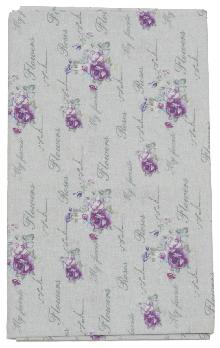Ткань Кустарь Бабочки и розы №1, 48 х 50 см. AM613001AM613001Ткань Кустарь - это высококачественная ткань из 100% хлопка, которая отлично подходит для пошива покрывал, сумок, панно, одежды, кукол. Также подходит для рукоделия в стиле скрапбукинг и пэчворк.Плотность ткани:120 г/м2.Размер: 48 х 50 см.