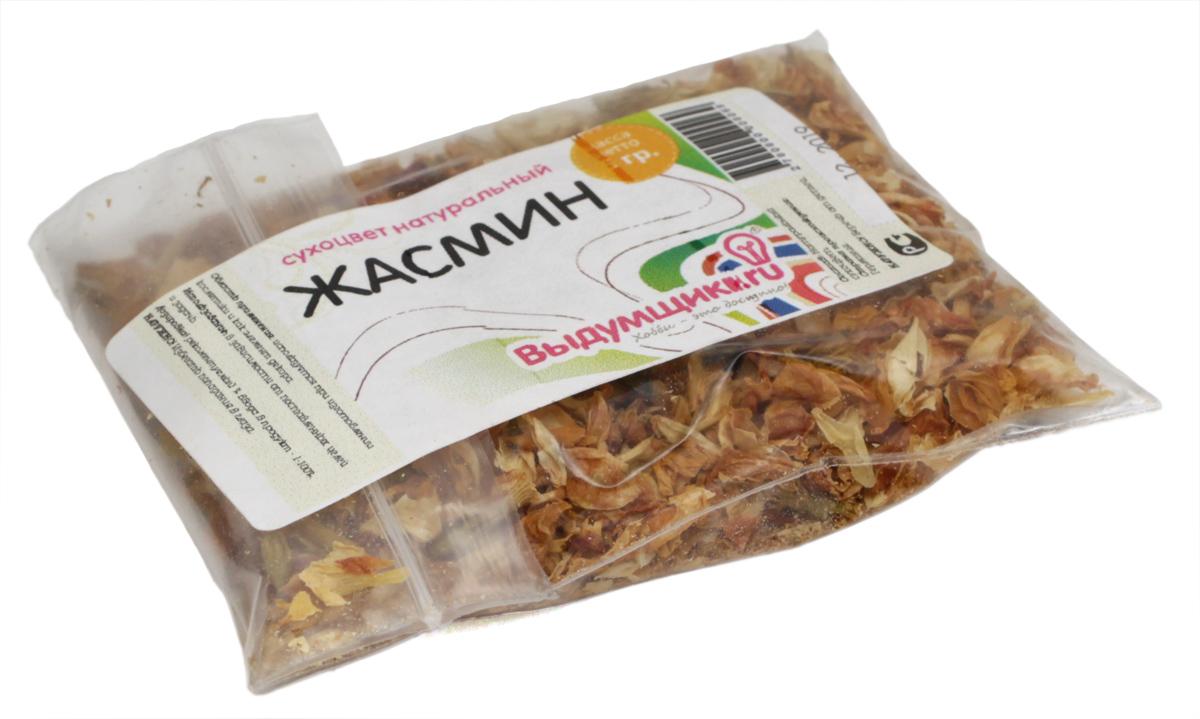 Сухоцвет жасмина Выдумщики, 5 г2700000000878Высушенные цветки жасмина с характерным приятным ароматом.Используются при изготовлении косметики и как элемент декора.Вес: 5 г.