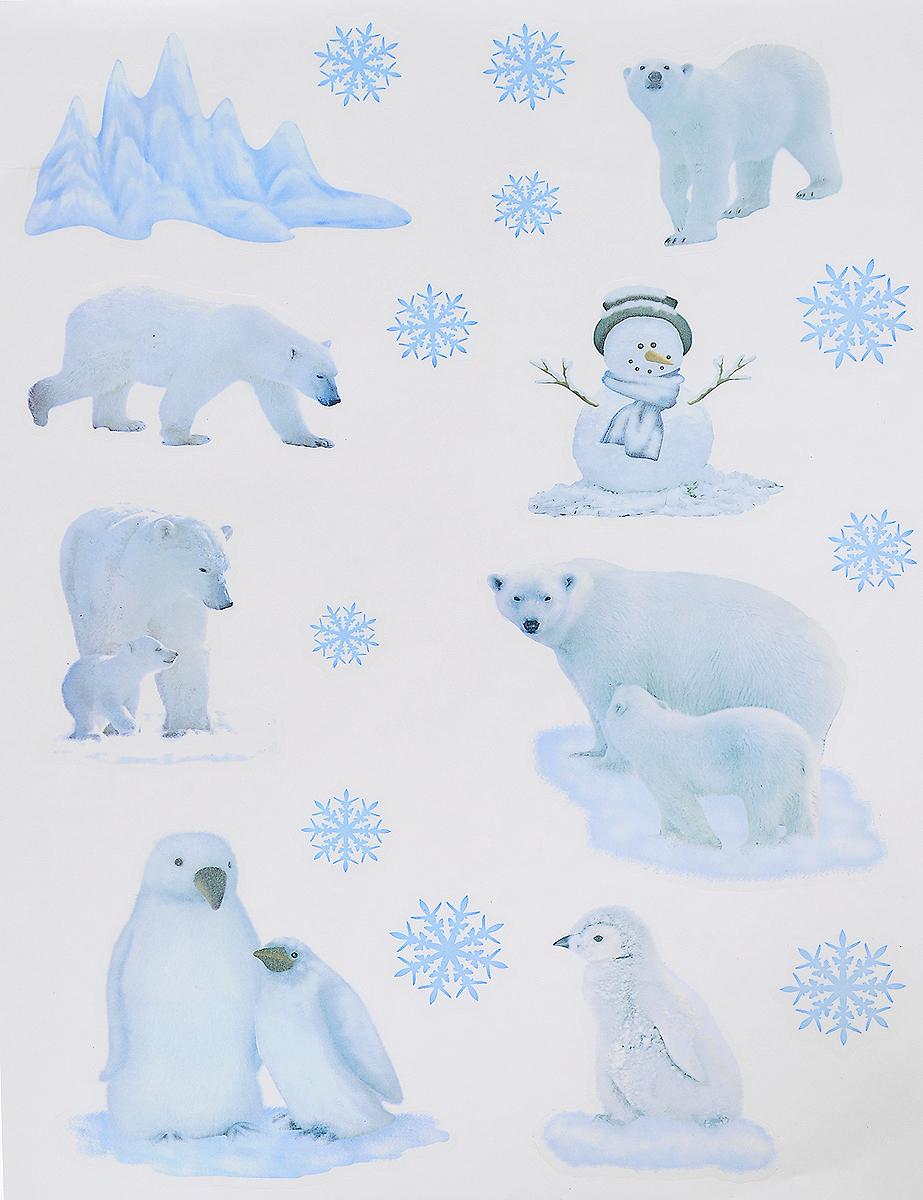 Украшение новогоднее оконное Winter Wings Северные герои, 18 штN09280Новогоднее оконное украшение Winter Wings Северные герои поможет украсить дом к предстоящим праздникам. Наклейки изготовлены из ПВХ и выполнены в виде белых медведей, пингвинов, снежинок и айсберга.С помощью этих украшений вы сможете оживить интерьер по своему вкусу, наклеить их на окно, на зеркало или на дверь.Новогодние украшения всегда несут в себе волшебство и красоту праздника. Создайте в своем доме атмосферу тепла, веселья и радости, украшая его всей семьей.Размер листа: 40 х 29 см. Размер самой большой наклейки: 11 х 13,5 см. Размер самой маленькой наклейки: 2,5 х 2,5 см.