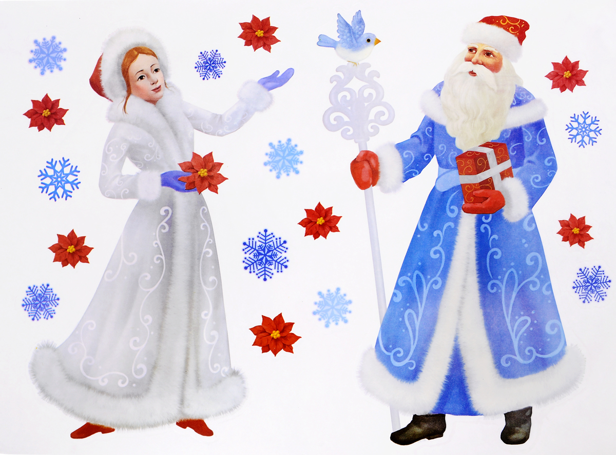 Украшение новогоднее оконное Winter Wings Дед Мороз и Снегурочка, 18 шт новогоднее оконное украшение room decoration подарки от деда мороза 18 см х 18 см 3 листа