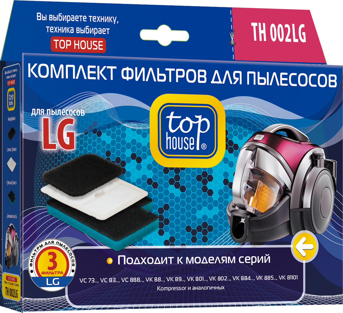 Top House TH 002LG комплект фильтров для пылесосов LG, 3 шт линолеум tarkett grand jakarta 1 3м
