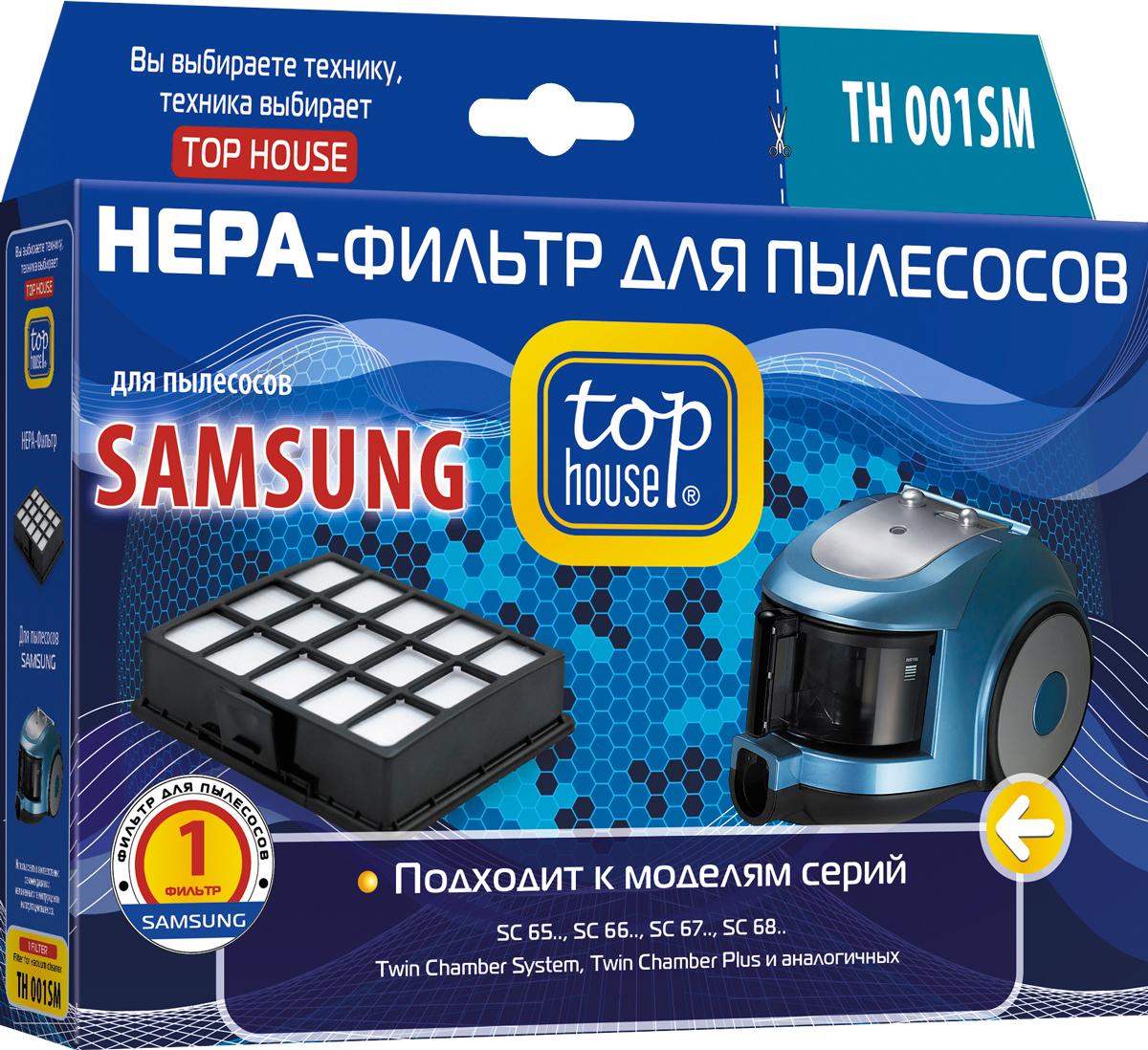 Top House TH 001SM HEPA-фильтр для пылесосов Samsung пена top house д плит свч печей 500мл