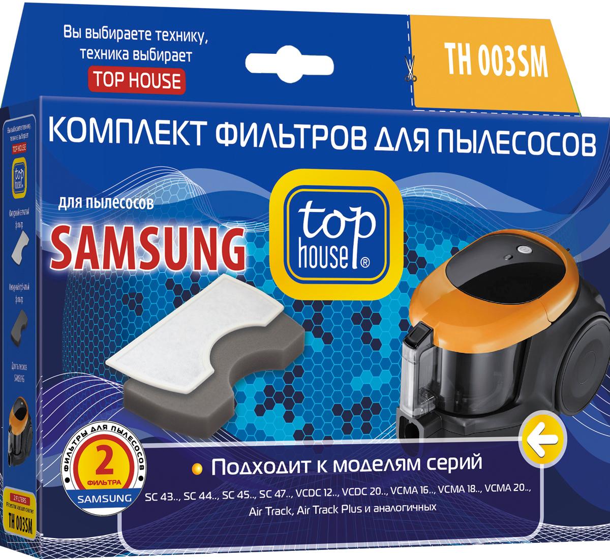 Top House TH 003SM комплект фильтров для пылесосов Samsung, 2 шт комплект фильтров top house th 003sm для пылесосов samsung 2 шт 4660003392838