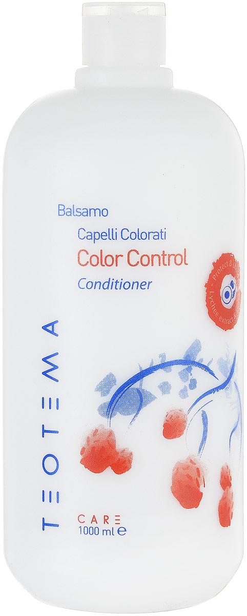 Teotema Кондиционер для окрашенных волос 1000 млTEO 4103Кондиционер для окрашенных волос Teotema гарантирует вашим волосам идеальный уход. В состав средства входят растительные экстракты и витамин Е, эти компоненты помогают добиться изумительного блеска! Кондиционер питает волосы, увлажняет их, сохраняет цвет, а также восстанавливает кутикулу и предотвращает спутывание волос. Экстракт голубики, входящий в состав средства, стимулирует рост корней волос, а витамин Е, являющийся антиоксидантом, защищает волосы. Кондиционер оказывает противовоспалительное действие, регулирует функционирование сальных желез, производит смягчающий эффект. Надежную защиту от вымывания цвета гарантирует экстракт лимона.