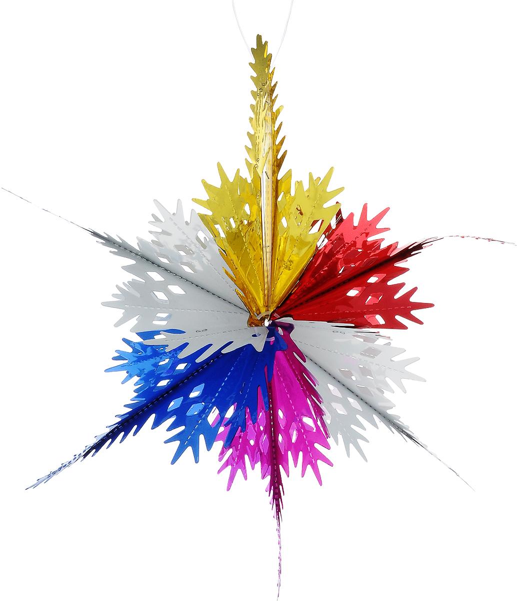 Украшение новогоднее подвесное Winter Wings Звезда, 41 х 41 х 12 смN09150Новогоднее украшение Winter Wings Звездапрекрасно подойдет для декора дома и праздничной елки.Изделие выполнено из ПВХ. С помощью специальнойпетельки украшение можно повесить в любомпонравившемся вам месте. Легко складывается ираскладывается. Новогодние украшения несут в себе волшебство икрасоту праздника. Они помогут вам украсить дом кпредстоящим праздникам и оживить интерьер по вашемувкусу. Создайте в доме атмосферу тепла, веселья ирадости, украшая его всей семьей. Размер украшения: 41 х 41 х 12 см.