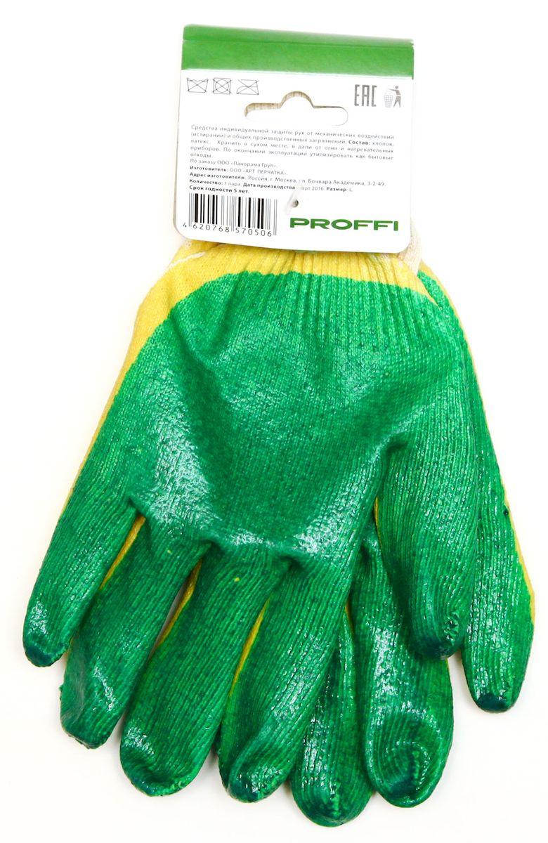 Перчатки Proffi, с латексным двойным покрытиемPM0071Перчатки Proffi выполнены из хлопчатобумажной ткани с латексным покрытием. Они защитят ваши руки от механических воздействий и общих производственных загрязнений. Класс вязки: 13-й. Покрытие: залитыелатексом ладонь и пальцы.