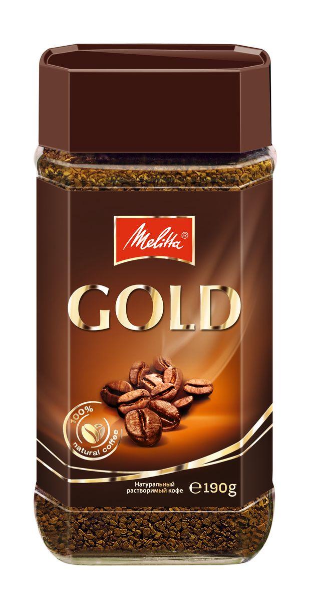 Melitta Gold кофе растворимый сублимированный, 190 г00653Сбалансированный мягкий бархатистый вкус Тонкий кофейный ароматБодрящий и придающий силСоздан по технологии Freeze-driedПрекрасно сочетается с десертамиБыстро растворяетсяКофе: мифы и факты. Статья OZON Гид