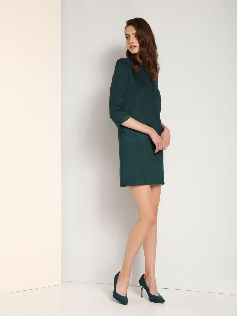 Платье Top Secret, цвет: темно-зеленый. SSU1680CZ. Размер 38 (44)SSU1680CZПлатье Top Secret выполнено из полиэстера с добавлением эластана. Платье-миди с круглым вырезом горловины и рукавами длинной 3/4 застегивается на потайную застежку-молнию расположенную в среднем шве спинки. Модель оформлена фирменной металлической нашивкой.
