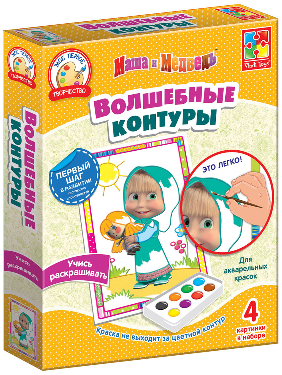 Vladi Toys Набор для творчества Волшебные контуры Маша и Медведь Маша с куклой