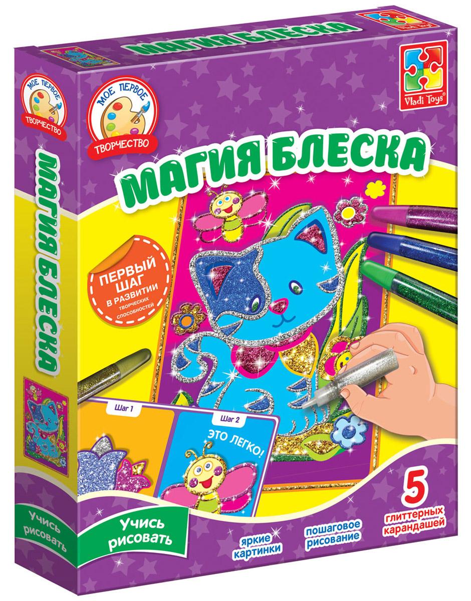 Vladi Toys Набор для творчества Магия блеска Котенок
