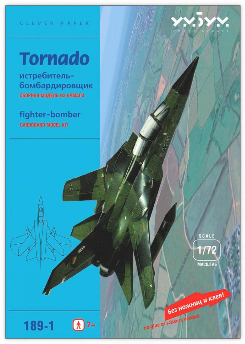 Умная бумага 3D Пазл Истребитель Tornado цвет зеленый