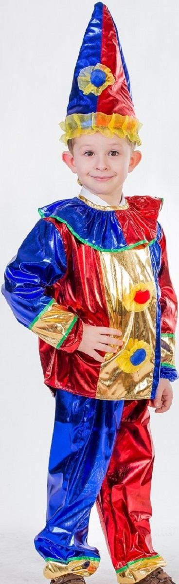 Карнавалия Карнавальный костюм для мальчика Клоун размер 122