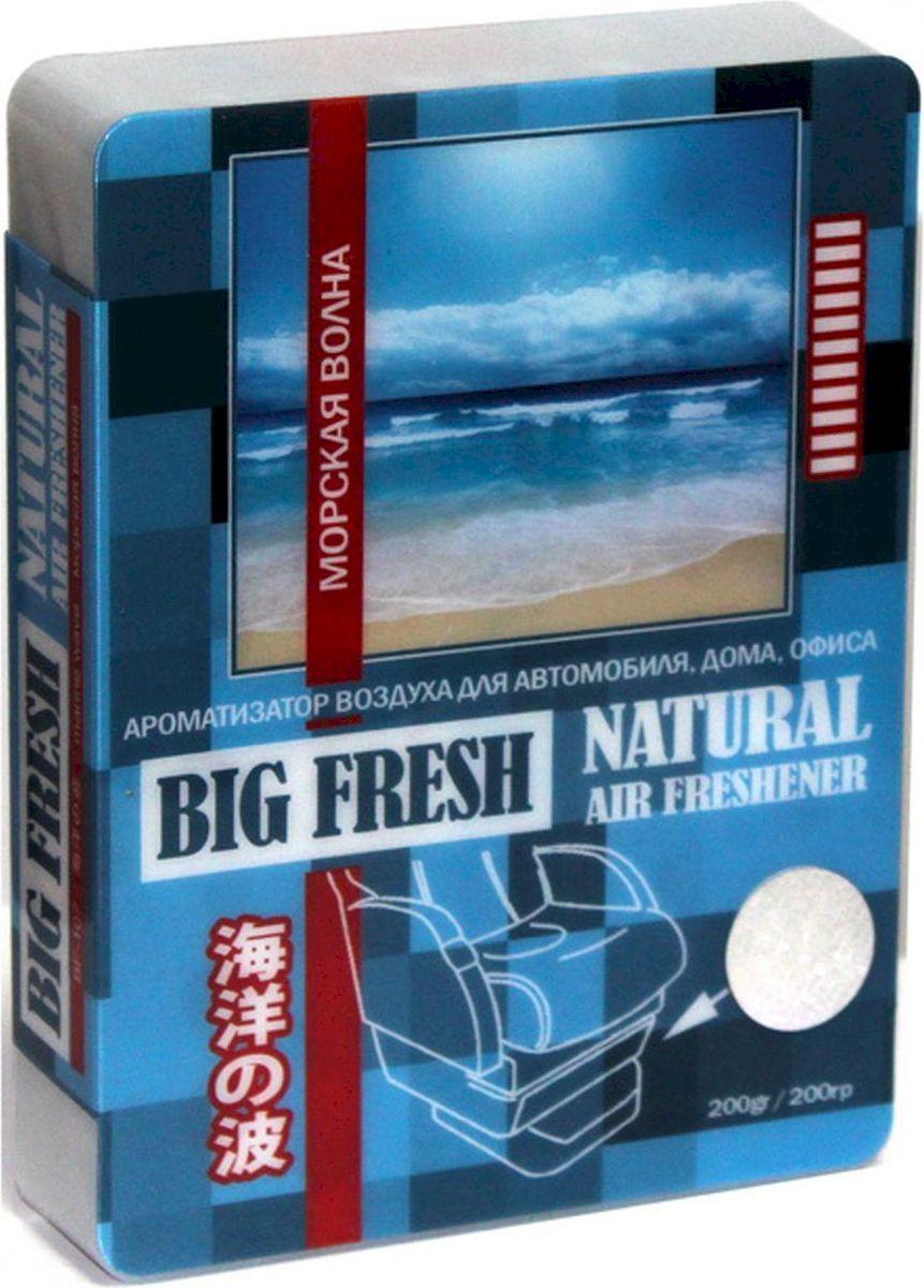 Ароматизатор автомобильный FKVJP Big Fresh. Морская волна, гелевый, под сидение, 200 гBF-107Гелевый ароматизатор FKVJP Big Fresh. Морская волна наполнит салон автомобиля морской свежестью надолго. Его можно незаметно разместить под сиденьем.Его состав распространяет стойкие ароматы свежести в салоне автомобиля и нейтрализует посторонние запахи, в том числе табачный.