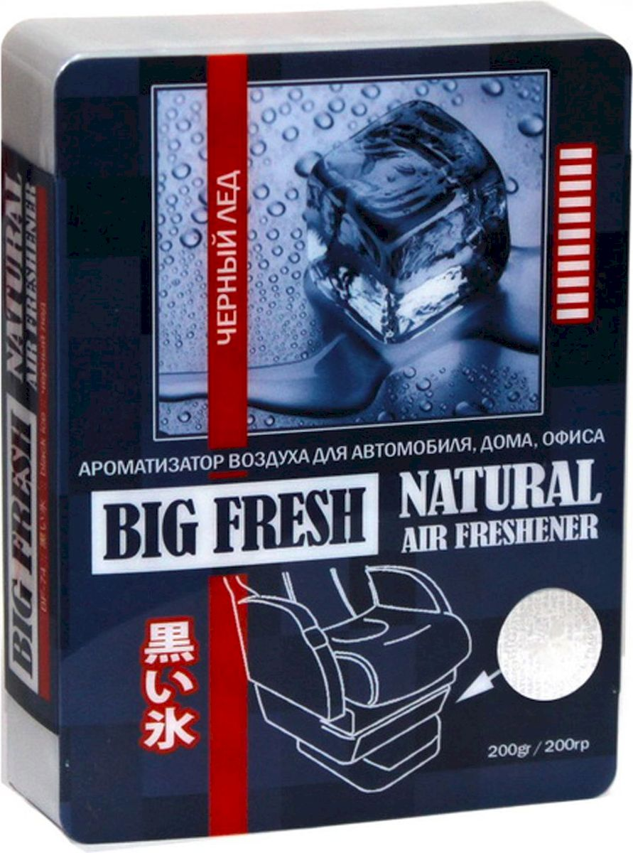 Ароматизатор автомобильный FKVJP Big Fresh. Черный лед, гелевый, под сидение, 200 гBF-74Гелевый ароматизатор FKVJP Big Fresh. Черный лед наполнит салон автомобиля бодрой и холодной свежестью надолго. Его можно незаметно разместить под сиденьем.Его состав распространяет стойкие ароматы свежести в салоне автомобиля и нейтрализует посторонние запахи, в том числе табачный.