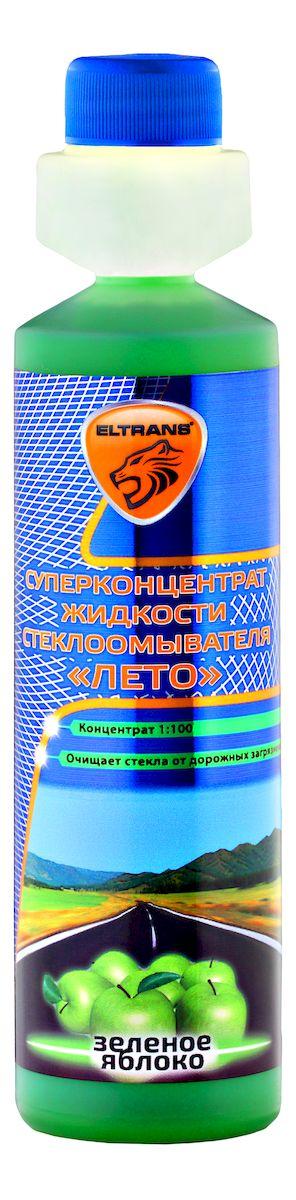 Суперконцентрат летней жидкости стеклоомывателя Элтранс Яблоко, 1:100, 250 млEL-0105.11Суперконцентрат жидкости стеклоомывателя ЛЕТО идеально очищает стекла от дорожных загрязнений и следов насекомых. Действует быстро, формула очистителя с высоким содержанием поверхностно-активных веществ удаляет грязь и бликующую пленку, придает стеклам блеск без разводов и максимальную прозрачность. Улучшает обзорность и повышает безопасность вождения. Может смешиваться с водой любой жидкости. Безопасен для лакокрасочного покрытия, хромированных, пластиковых и резиновых поверхностей. Обладает приятным ароматом.