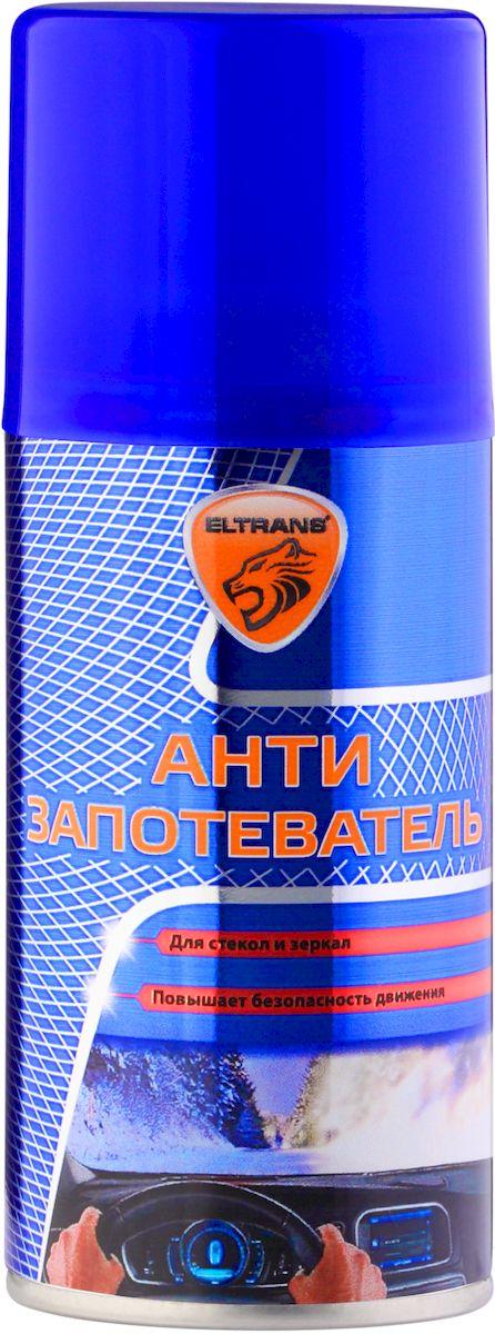 Антизапотеватель Eltrans, аэрозоль, 210 млEL-0401.01Антизапотеватель Eltrans предотвращает запотевание стекол в автомобиле, обеспечивая отличную видимость в условиях высокой влажности воздуха. Благодаря создаваемой полимерной пленке препятствует дальнейшему запотеванию стекол в течение длительного времени, значительно повышает комфорт вождения и безопасность движения. Применяется также для обработки визоров мотоциклетных шлемов и разнообразного бытового применения (зеркала в ванных комнатах, очки, витрины).Способ применения:Тщательно очистить поверхность стекла стеклоочистителем. Протереть насухо чистой тряпкой, не оставляющей волокон.Внимание!Эффективность действия антизапотевателя напрямую зависит от степени чистоты стекла. Перед использованием энергично встряхнуть баллон в течение 1-2 минут и нанести средство на обрабатываемую поверхность. Растереть мягкой тканью до тех пор, пока стекло не станет сухим и прозрачным. Состав: вода >30%, изопропанол 5-15%, функциональные добавки Товар сертифицирован.