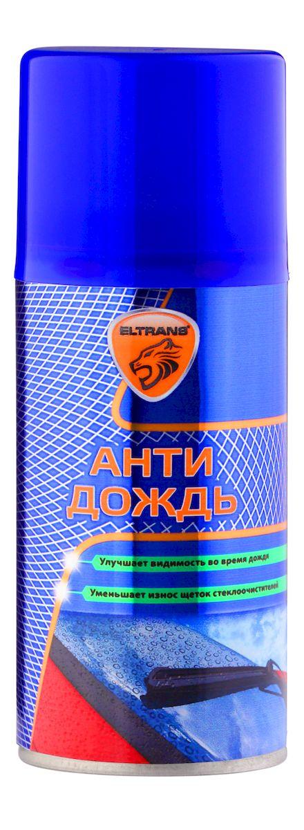 Антидождь Элтранс, аэрозоль, 210 мл. EL-0406.03 мастика eltrans антикорозионная полимерно битумная аэрозоль 1 л