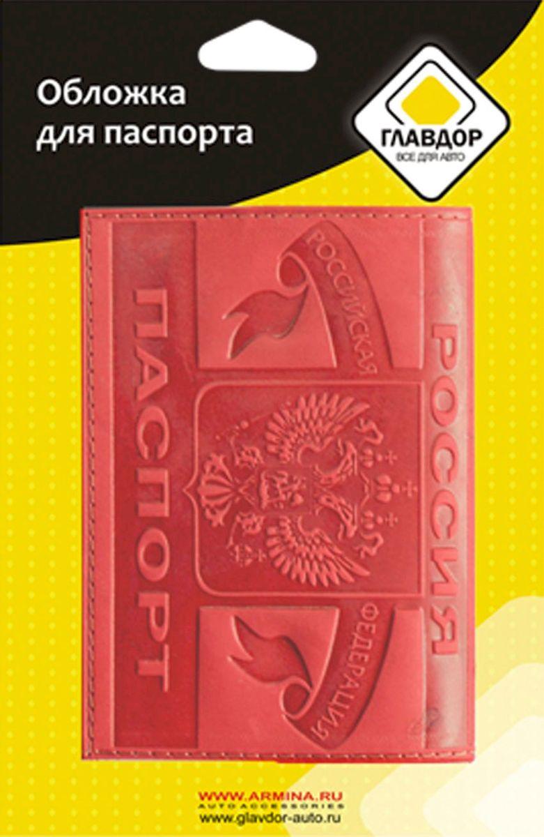 Обложка для паспорта Главдор, цвет: красный. GL-225Натуральная кожаОбложка для паспорта Главдор изготовлена из натуральной кожи. Лицевая сторона оформлена теснением в виде надписей Паспорт, Россия и гербом России. Внутри расположено 2 прозрачных кармашка для вашего паспорта. Такая обложка не только защитит ваши документы от грязи и потертостей , но и станет стильным аксессуаром, который отлично впишется в ваш образ.
