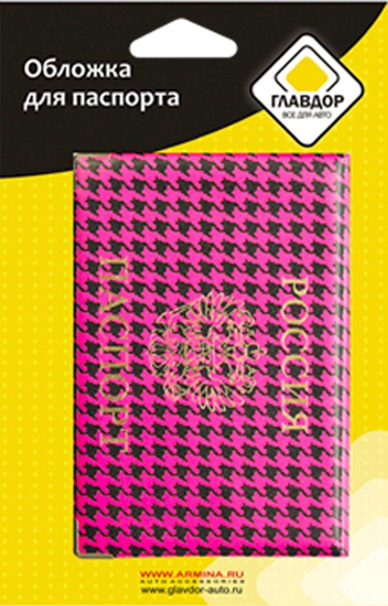 Обложка для паспорта Главдор Орнамент 3D. GL-233ПолимерИзысканная обложка для паспорта Главдор изготовлена из полимерного материала. Лицевая сторона оформлена надписями Россия, Паспорт и 3D орнаментом. Такая обложка для паспорта станет стильным аксессуаром, которыйотлично впишется в ваш образ.