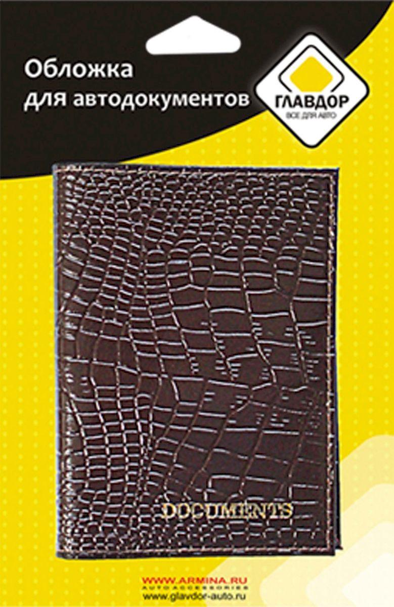 Обложка для автодокументов Главдор, цвет: коричневый. GL-259Натуральная кожаИзысканная обложка для автодокументов Главдор изготовлена изнатуральной кожи, оформленатиснением под крокодила и надписью Documents.Внутри прозрачный вкладыш из ПВХ, который защитит вашидокументы от грязи и потертостей. Такая обложка для автодокументов станет стильным аксессуаром, которыйотлично впишется в ваш образ.