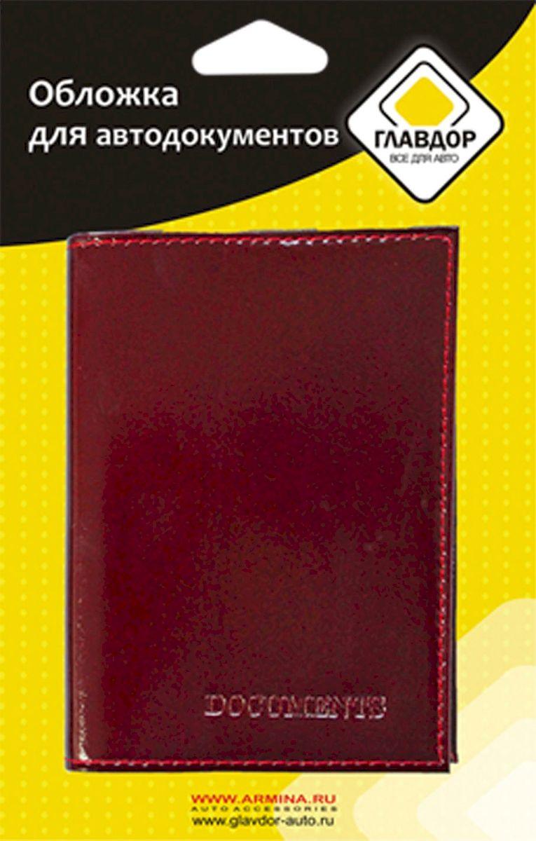 Обложка для автодокументов Главдор, цвет: бордовый. GL-261GL-261Обложка для автодокументов Главдор выполнена из натуральной кожи. Лицевая сторона оформлена тисненой надписью Documents. Внутри содержится съемный блок из 6 прозрачных файлов из мягкого пластика, которые защитят ваши документы от грязи и потертостей. Модная обложка для автодокументов не только поможет сохранить их внешний вид и защитить от повреждений, но и станет стильным аксессуаром, который отлично дополнит ваш образ.