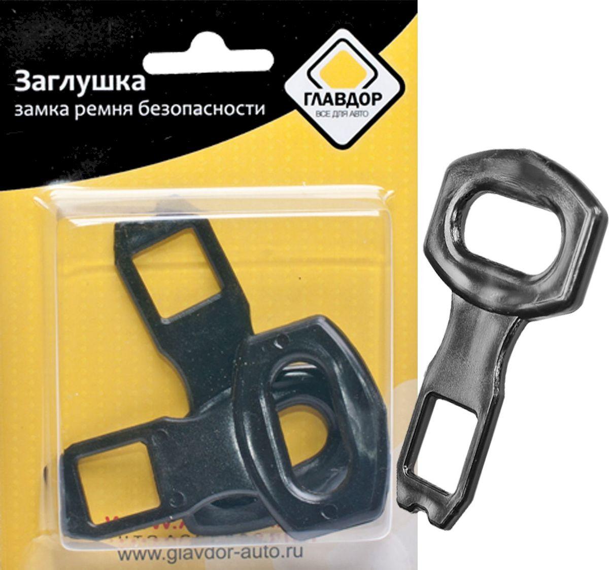 Заглушка замка ремня безопасности Главдор, 2 шт. GL-29