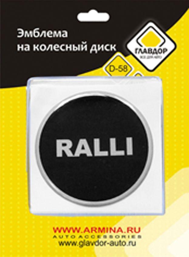 Эмблема на колесный диск Главдор Rally, диаметр 58 мм, 4 штGL-290Декоративная наклейка на колесный диск Главдор Rally выполнена из силикона. Фиксируется с помощью двойного скотча.Диаметр эмблемы: 58 мм.Количество: 4 шт.