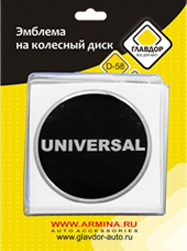 Эмблема на колесный диск Главдор Universal, диаметр 58 мм, 4 шт диск колесный чери амулет