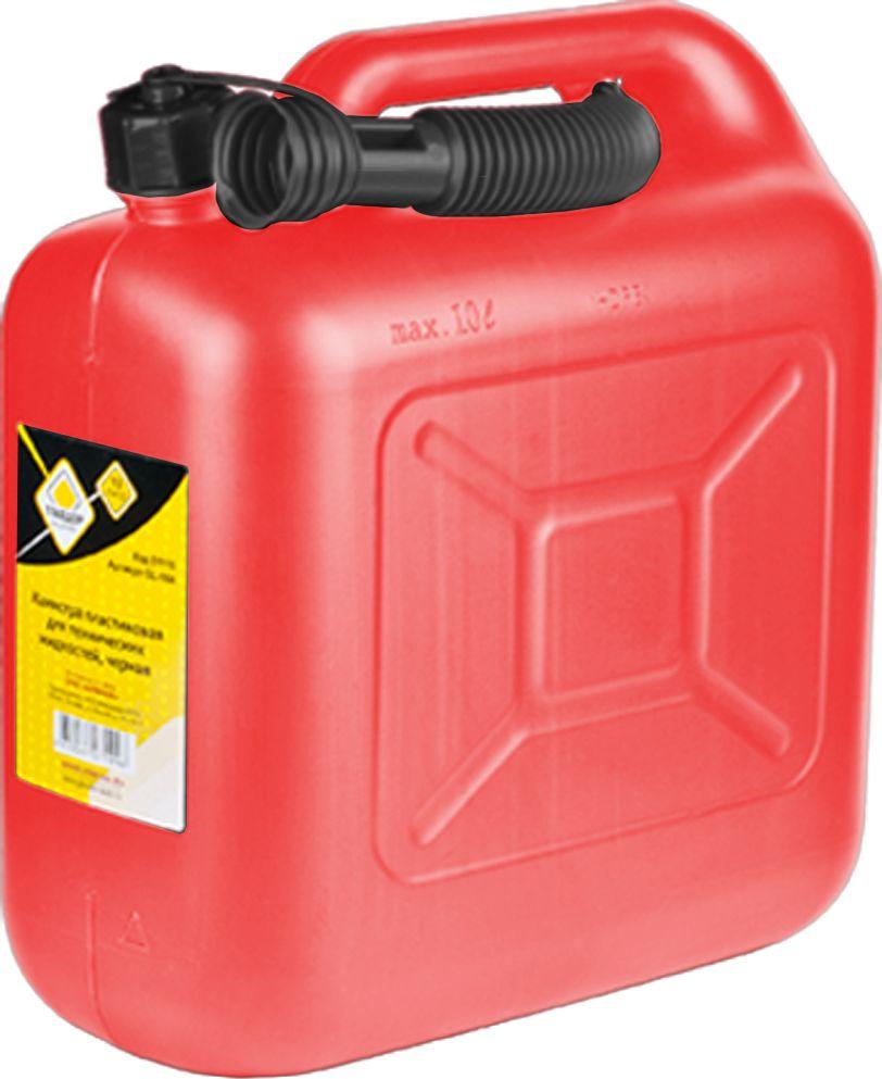 Канистра для технических жидкостей Главдор, цвет: красный, 10 л канистра пластиковая phantom для гсм 5 л