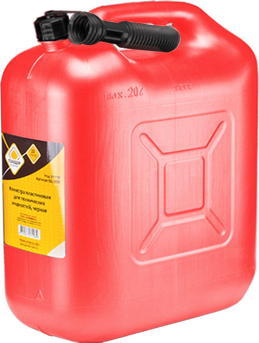 Канистра для технических жидкостей Главдор, цвет: красный, 20 л канистра пластиковая phantom для гсм 5 л