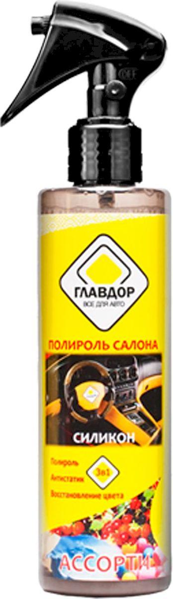 Полироль салона Главдор Цитрус, спрей, 250 млRC-100BWCПолироль салона Главдор Цитрус обладает свойствами антистатика,восстановления цвета.- Эффективно восстанавливает цвет, придает первоначальный блеск пластиковыми виниловым поверхностям.- Предотвращает старение и растрескивание.- Содержит антистатические компоненты, препятствующие оседанию пыли.- Восстанавливает свои свойства после замерзания.