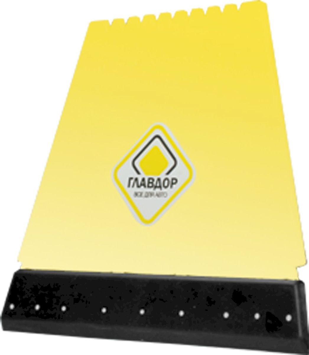 Скребок Главдор, четырехсторонний, цвет: желтыйGL-506Продуманный до мелочей скребок для льда и сгона воды, в котором задействованы все четыре стороны для более эффективного удаление нежелательной наледи с поверхности автомобиля.Имеет два тонких лезвия по бокам, резиновый сгон и разрыхлитель наледи. Удобно лежит в руке, а хранение не занимает много места.