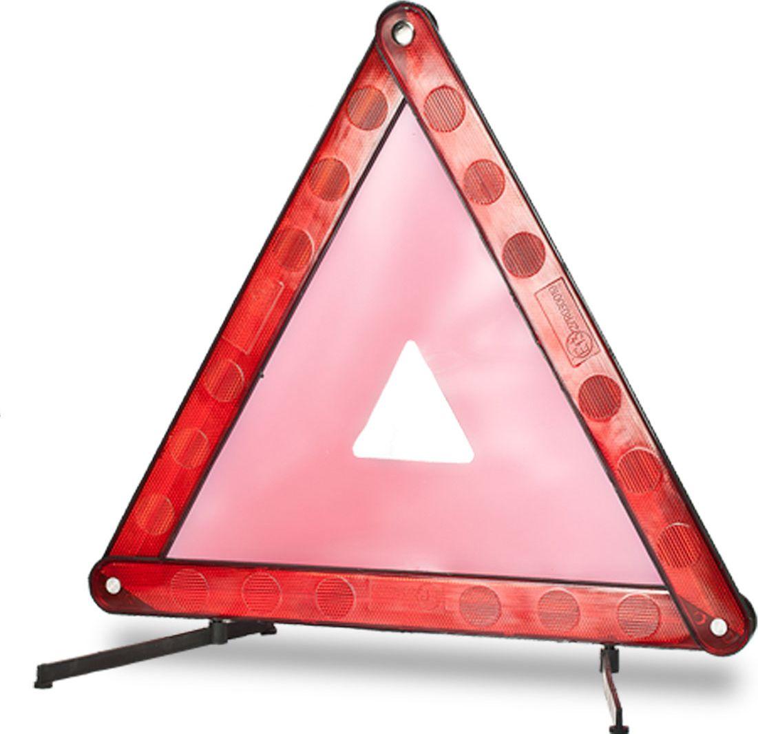Знак аварийной остановки Главдор с клеенчатым оракалом. GL-86