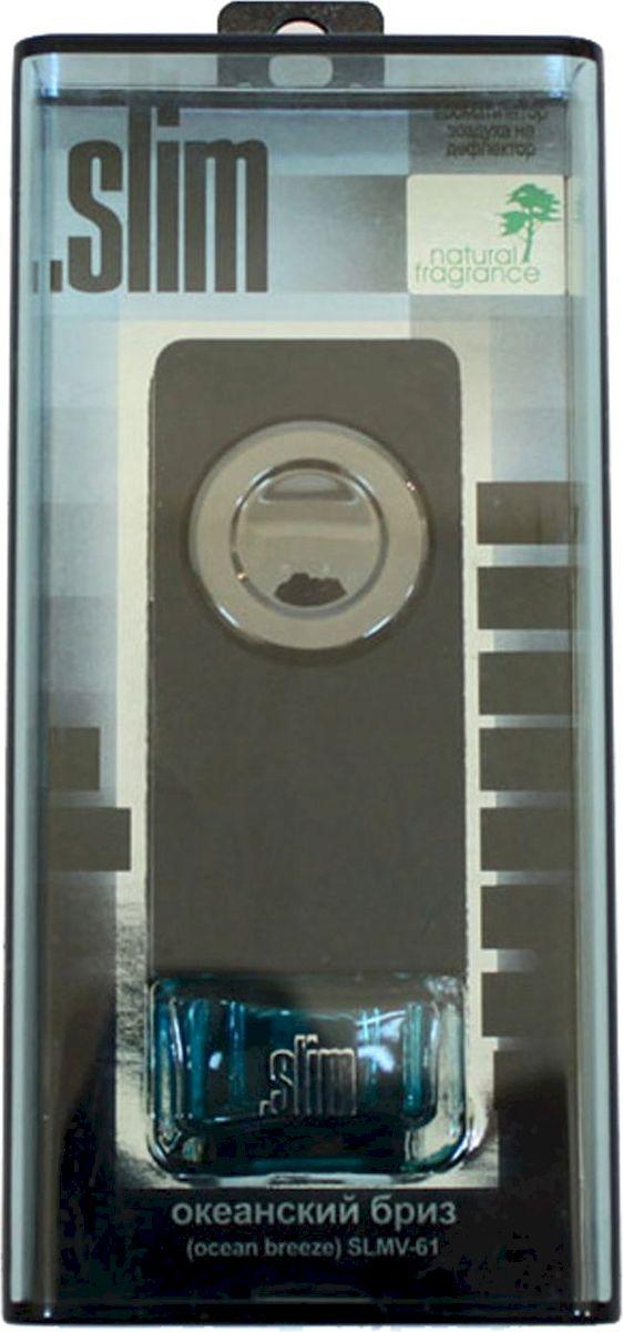 Ароматизатор автомобильный FKVJP Slim. Океанский бриз, на дефлектор, 8 мл ароматизатор воздуха chupa chups яблоко на дефлектор мембранный 5 мл