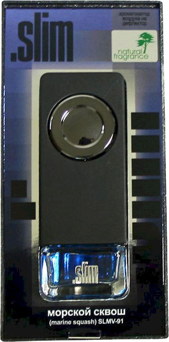 Ароматизатор автомобильный FKVJP Slim. Морской сквош, на дефлектор, 8 млSLMV 91Автомобильный ароматизатор FKVJP Slim. Морской сквош имеет стильный флакон с приятным ароматом морской свежести. Он поможет устранить неприятные посторонние запахи.Ароматизатор устанавливается на дефлектор машины.Объем: 8 мл.