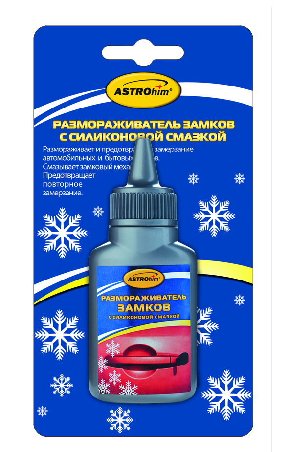 Размораживатель замков ASTROhim, с силиконом, 40 мл. АС-108АС-108Размораживатель замков ASTROhim с силиконовой смазкой - это превосходное средство для размораживания автомобильных и бытовых замков любых типов. Для предотвращения замерзания личинок замков рекомендуется проводить обработку после каждой мойки автомобиля.Товар сертифицирован.