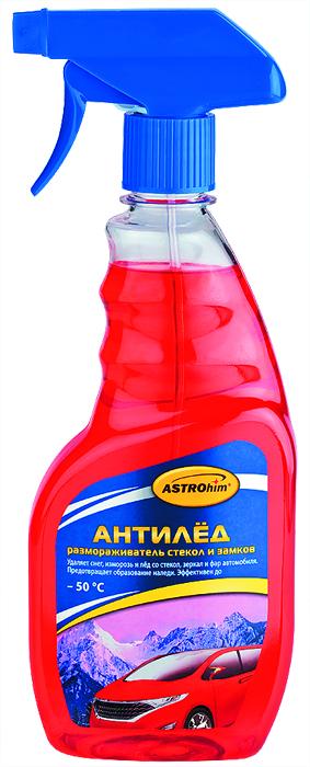 Размораживатель стекол и замков ASTROhim Антилед, 500 мл
