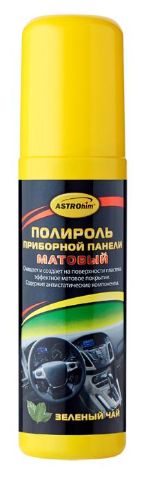 Полироль приборной панели ASTROhim Зеленый чай, матовый, 125 млАС-23112Полироль приборной панели ASTROhim - эффективное очищающее и полирующее средство для ухода за пластиковыми, виниловыми и резиновыми элементами интерьера автомобиля. Очищает от загрязнений, восстанавливает цвет и создает на поверхности эффектное матовое покрытие. Содержит антистатическое компоненты, предотвращающие притягивание пыли к приборной панели. Не оставляет жирной и липкой пленки. Защищает от разрушительного действия солнечных лучей, предотвращает выгорание и растрескивание пластика. Обладает приятным ароматом.Способ применения:Перед использованием энергично встряхнуть баллон в течение 1-2 минут. Нанести полироль тонким слоем на обрабатываемую поверхность. Через 2-3 минуты располировать чистой сухой тряпкой. Внимание!Не использовать под воздействием прямых солнечных лучей и на горячей поверхности. Не использовать на руле, рычаге коробки передач, рычаге ручных тормозов, на педалях - они могут стать скользкими, что может привести к потере управляемости автомобиля.Состав: вода, натуральный воск Товар сертифицирован.