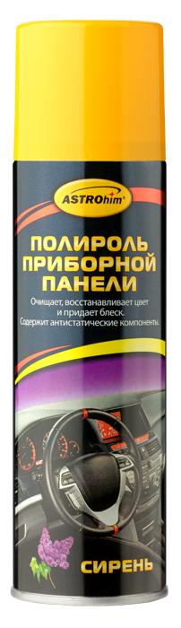 Полироль приборной панели ASTROhim Сирень, 335 млАС-2336Полироль приборной панели ASTROhim не только сохранит первоначальный вид пластика надолго, но и защитит от факторов, влияющих на его старение, таких как перепады температур и ультрафиолетовое излучение. Особенности: - Эффективно очищает и полирует элементы интерьера автомобиля из пластика, винила, резины и кожзаменителя. - Придает эффектный глянцевый блеск. - Образует на поверхности тонкую полимерную пленку, которая защищает от разрушительного действия ультрафиолетового излучения, предотвращает выгорание и растрескивание пластика. - Восстанавливает цвет пластиковой отделки. - Предотвращает притягивание пыли к приборной панели, так как содержит антистатические компоненты. - Не оставляет жирной и липкой пленки. - Обладает приятным ароматом. - Не содержит спирт, поэтому безопасен для всех видов пластика. Товар сертифицирован.Уважаемые клиенты! Обращаем ваше внимание на то, что упаковка может иметь несколько видов дизайна. Поставка осуществляется в зависимости от наличия на складе.