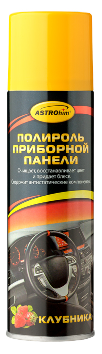 Полироль приборной панели ASTROhim Клубника, 335 млАС-2339Полироль приборной панели ASTROhim не только сохранит первоначальный вид пластика надолго, но и защитит от факторов, влияющих на его старение, таких как перепады температур и ультрафиолетовое излучение. Особенности: - Эффективно очищает и полирует элементы интерьера автомобиля из пластика, винила, резины и кожзаменителя. - Придает эффектный глянцевый блеск. - Образует на поверхности тонкую полимерную пленку, которая защищает от разрушительного действия ультрафиолетового излучения, предотвращает выгорание и растрескивание пластика. - Восстанавливает цвет пластиковой отделки. - Предотвращает притягивание пыли к приборной панели, так как содержит антистатические компоненты. - Не оставляет жирной и липкой пленки. - Обладает приятным ароматом. - Не содержит спирт, поэтому безопасен для всех видов пластика. Товар сертифицирован.