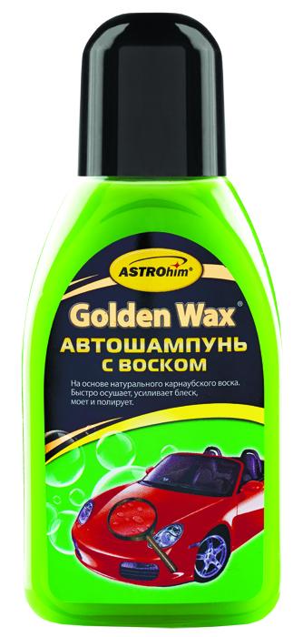 Шампунь автомобильный ASTROhim Golden Wax, с воском, 250 млАС-320Шампунь автомобильный ASTROhim Golden Wax производится по немецкой технологии KahlWax, позволяющей вводить повышенное количество натурального карнаубского воска. Специальные добавки, входящие в состав, закрепляют молекулы воска на поверхности кузова во время мойки, образуя защитную восковую пленку. Именно поэтому кузов приобретает бриллиантовый блеск и высокие грязе- и водоотталкивающие свойства отполированного автомобиля. Особенности: - Формирует на поверхности кузова защитное восковое покрытие. Восковая пленка надежно защищает кузов от негативного воздействия органических загрязнений (следов насекомых, тополиных почек, сока деревьев), кислотных осадков, ультрафиолетового излучения и дорожных выхлопов. - Обеспечивает глубокий очищающий уход. За счет содержания сбалансированной композиции современных поверхностно-активных веществ, автошампунь эффективно отмывает дорожные загрязнения с любых поверхностей: лакокрасочного покрытия, стекол, пластиковых, резиновых и хромированных деталей автомобиля, а также колесных дисков. - Придает кузову эффектный глянец. Кузов автомобиля приобретает глубокий продолжительный блеск, как у только что отполированного автомобиля, поскольку на поверхности образуется восковая пленка. - Сокращает время на протирку кузова. Необходимость в протирке кузова резко сокращается, поскольку он становится практически сухим уже через несколько минут. - Придает кузову высокие водоотталкивающие свойства. За счет образования на поверхности кузова плотной защитной восковой пленки, кузов автомобиля приобретает ярко выраженные водо- и грязеотталкивающие свойства и увеличивается интервал между мойками. - Защищает от коррозии. Автошампунь не содержит солевых компонентов, поэтому не вызывает коррозии. - Экологичен. Автошампунь является биоразлагаемым, поэтому не наносит вреда окружающей среде. Товар сертифицирован.