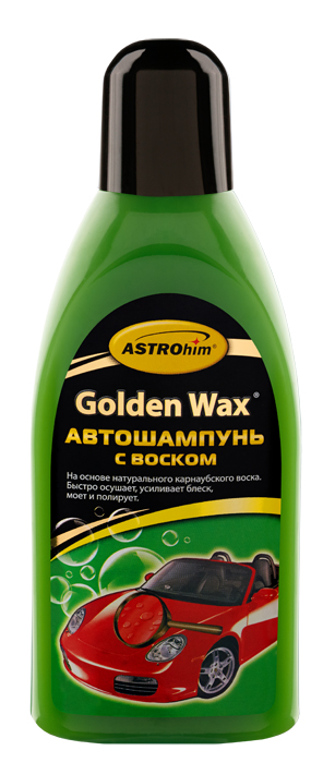 Шампунь автомобильный ASTROhim Golden Wax, с воском, 500 млАС-325Шампунь автомобильный ASTROhim Golden Wax производится по немецкой технологии KahlWax, позволяющей вводить повышенное количество натурального карнаубского воска. Специальные добавки, входящие в состав, закрепляют молекулы воска на поверхности кузова во время мойки, образуя защитную восковую пленку. Именно поэтому кузов приобретает бриллиантовый блеск и высокие грязе- и водоотталкивающие свойства отполированного автомобиля. Особенности: - Формирует на поверхности кузова защитное восковое покрытие. Восковая пленка надежно защищает кузов от негативного воздействия органических загрязнений (следов насекомых, тополиных почек, сока деревьев), кислотных осадков, ультрафиолетового излучения и дорожных выхлопов. - Обеспечивает глубокий очищающий уход. За счет содержания сбалансированной композиции современных поверхностно-активных веществ, автошампунь эффективно отмывает дорожные загрязнения с любых поверхностей: лакокрасочного покрытия, стекол, пластиковых, резиновых и хромированных деталей автомобиля, а также колесных дисков. - Придает кузову эффектный глянец. Кузов автомобиля приобретает глубокий продолжительный блеск, как у только что отполированного автомобиля, поскольку на поверхности образуется восковая пленка. - Сокращает время на протирку кузова. Необходимость в протирке кузова резко сокращается, поскольку он становится практически сухим уже через несколько минут. - Придает кузову высокие водоотталкивающие свойства. За счет образования на поверхности кузова плотной защитной восковой пленки, кузов автомобиля приобретает ярко выраженные водо- и грязеотталкивающие свойства и увеличивается интервал между мойками. - Защищает от коррозии. Автошампунь не содержит солевых компонентов, поэтому не вызывает коррозии. - Экологичен. Автошампунь является биоразлагаемым, поэтому не наносит вреда окружающей среде. Товар сертифицирован.